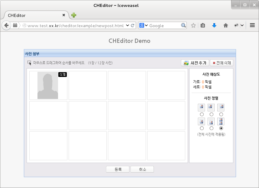 cheditor-example.png CHeditor에서 curl을 이용한 command line 사진 올리기
